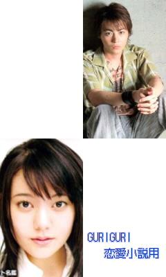 鈴木杏の画像 p1_13